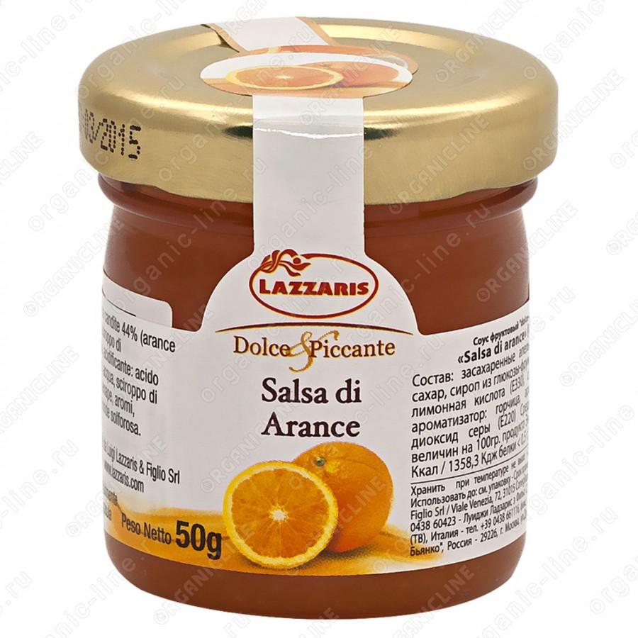 """Соус фруктовый из апельсинов """"Salsa di arance"""" 50 г Lazzaris"""