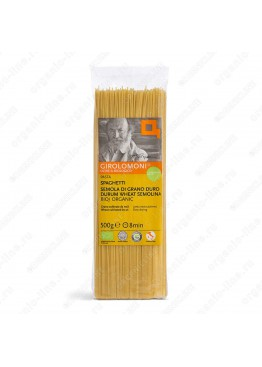 Макаронные изделия Спагетти 500 г