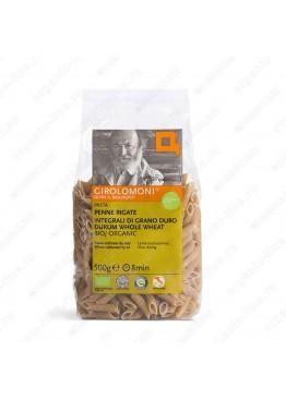 Паста из цельного зерна Пенне Ригате 500 г