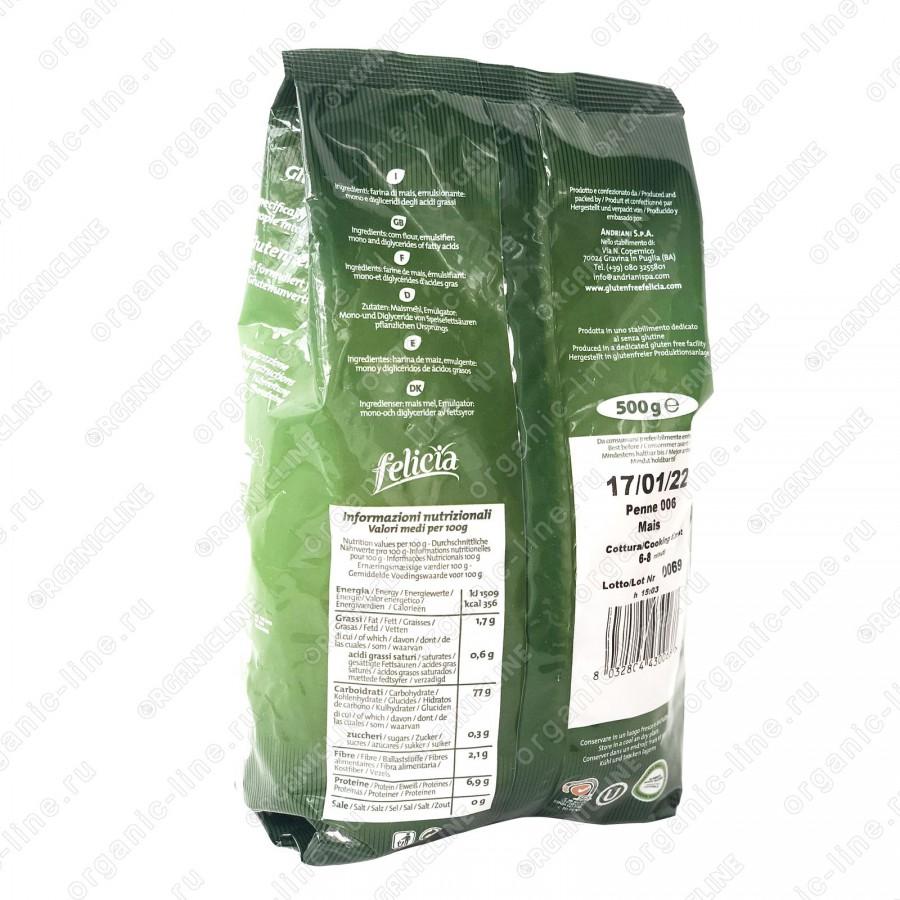 Паста диетическая из кукурузы Пенне Ригате 500 г, Без Глютена