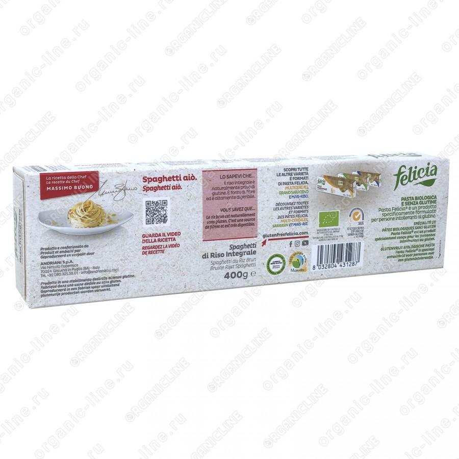 Паста из коричневого цельнозернового риса Спагетти 400 г, БИО, Без Глютена