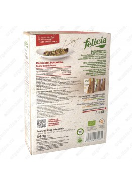 Паста из коричневого цельнозернового риса Пенне Ригате 340 г