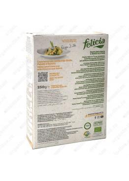 Паста из желтой чечевицы и цельнозернового риса Казеречче 250 г