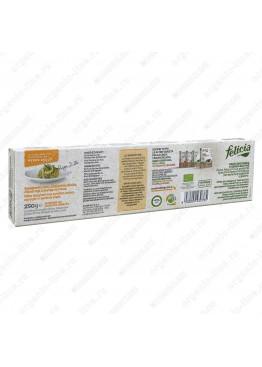 Паста из желтой чечевицы и цельнозернового риса Спагетти 250 г