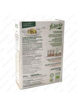 Паста из зеленой фасоли Мунго Фузилли 250 г
