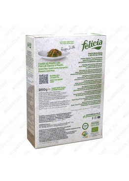 Паста из зеленого горошка Фузилли 250 г