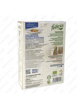 Паста кукурузно-рисовая Ригатони 250 г