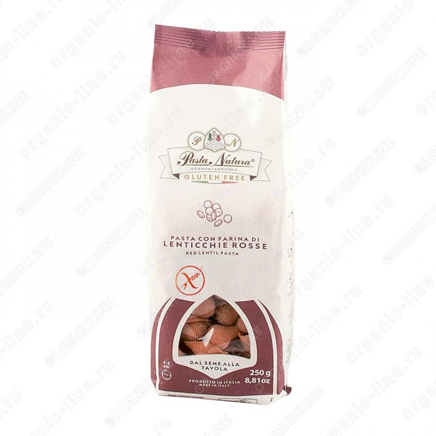 Макароны из красной чечевицы Конкилье 250 г Pasta Natura Италия, Без Глютена, Веган