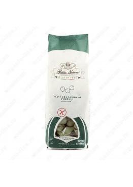 Макароны из зелёного горошка Конкилье 250 г