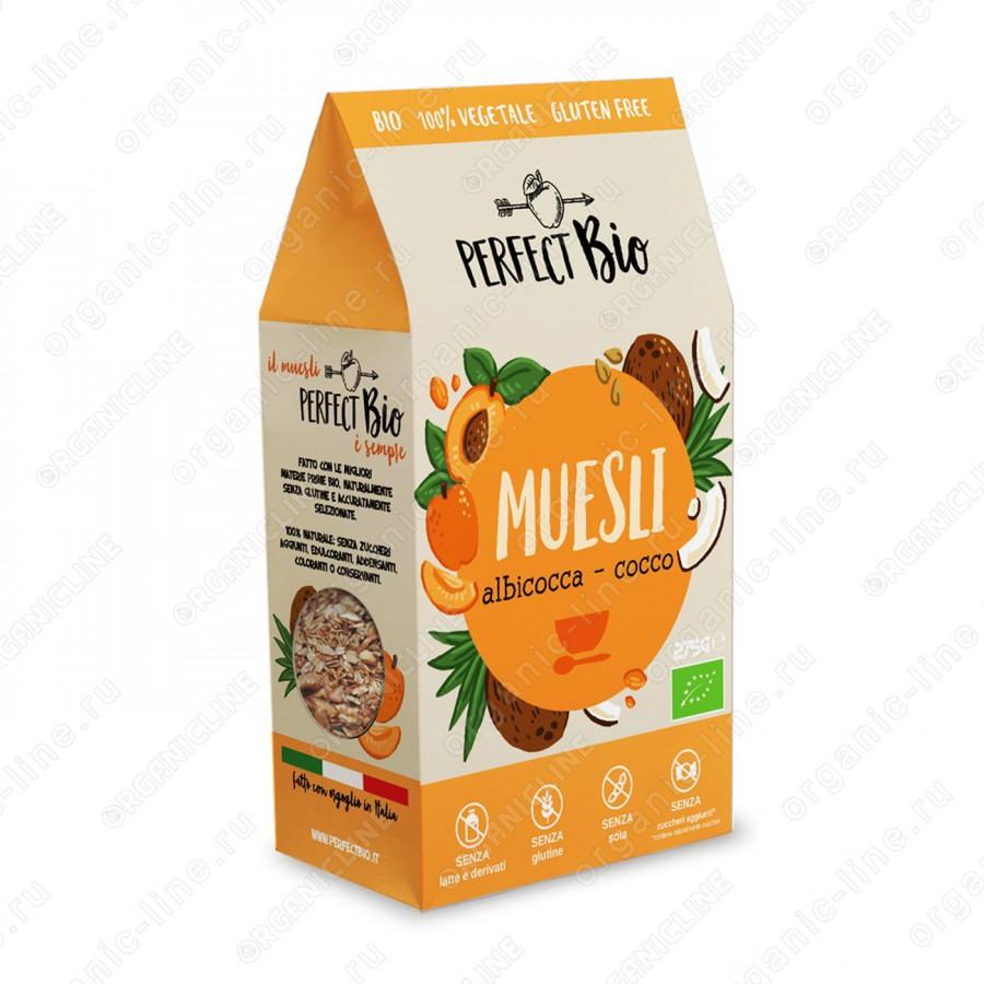 Мюсли с абрикосом и кокосом 275 г Perfect Bio Италия, БИО, Без Глютена, Веган