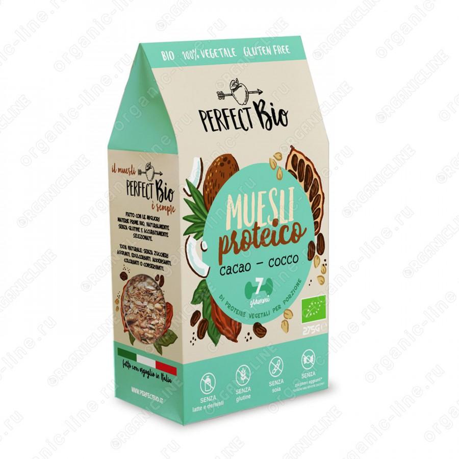 Мюсли с какао и кокосом с протеином 275 г Perfect Bio Италия, БИО, Без Глютена, Веган