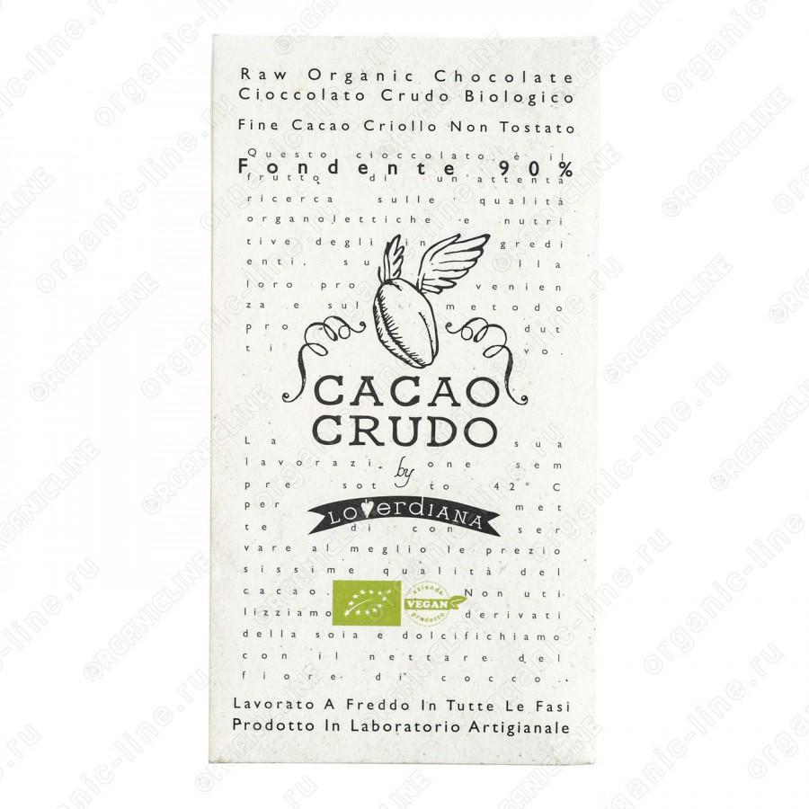 Плитка шоколадная из тёмного шоколада 90% 50 г Cacao Crudo БИО, Веган, Италия