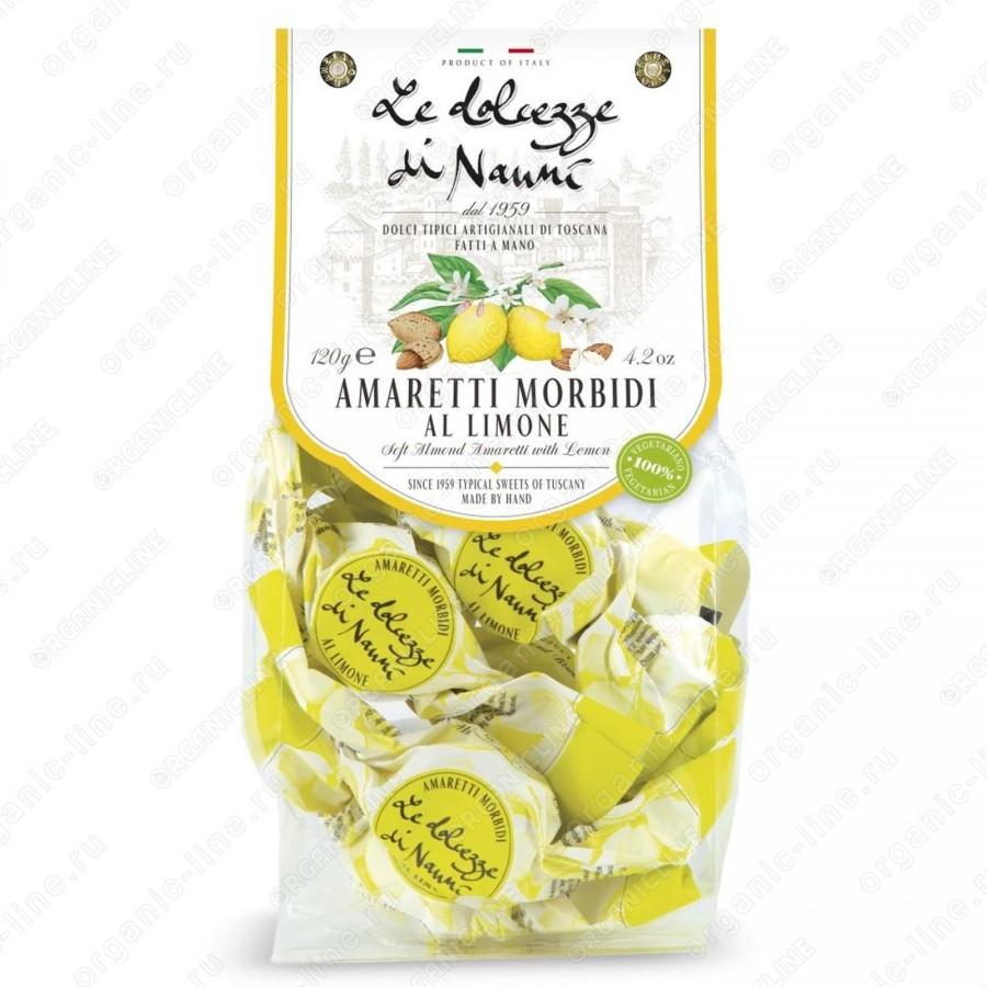Амаретти мягкие с Лимоном 120 г Без глютена, Веган le Dolcezze di Nanni