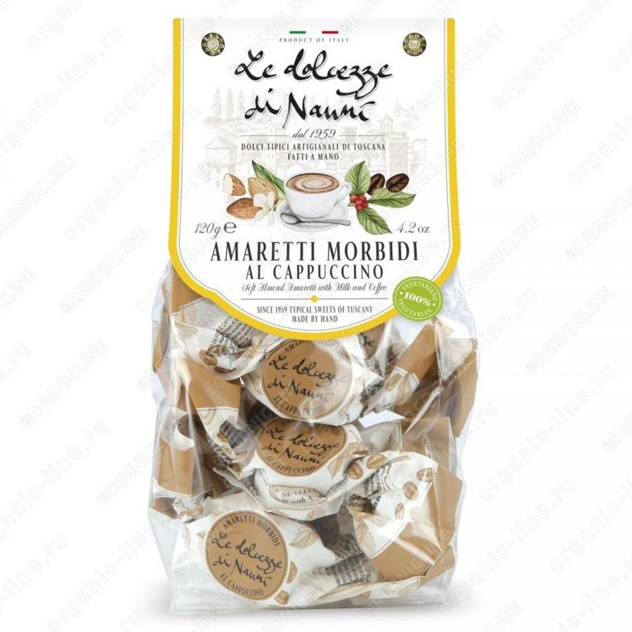 Амаретти мягкие со вкусом Капучино 120 г Без глютена, Веган le Dolcezze di Nanni