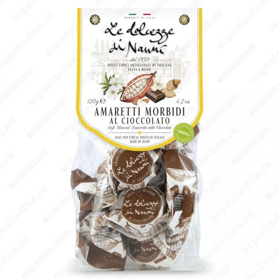 Амаретти мягкие с Шоколадом 120 г Без глютена, Веган le Dolcezze di Nanni