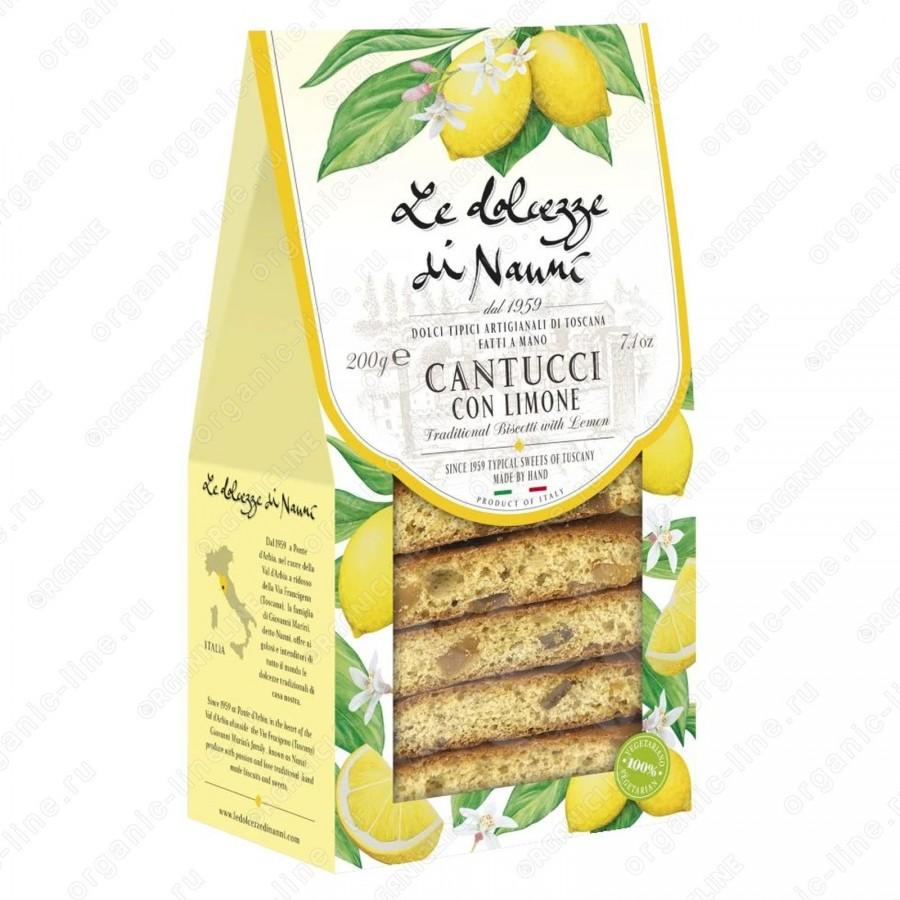 Кантуччи с Лимоном 200 г Веган le Dolcezze di Nanni