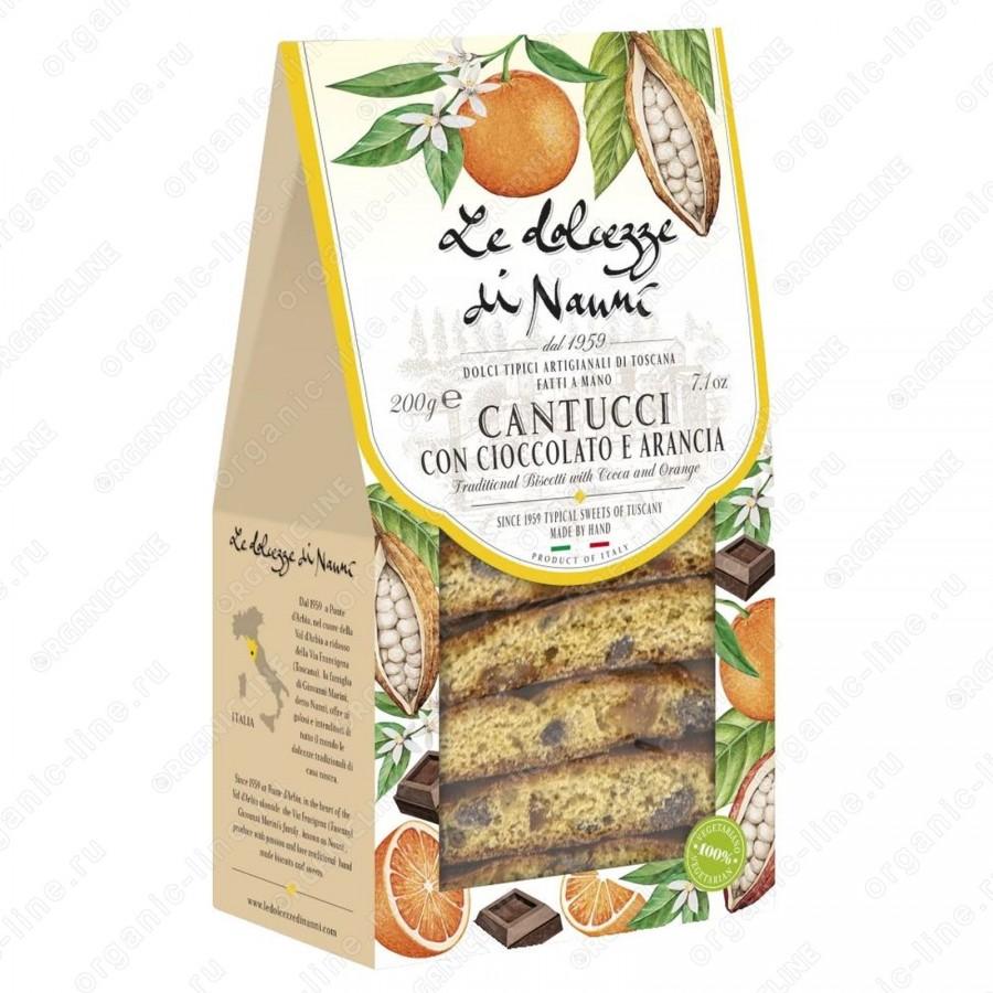 Кантуччи с кусочками Шоколада и Апельсином 200 г Веган le Dolcezze di Nanni