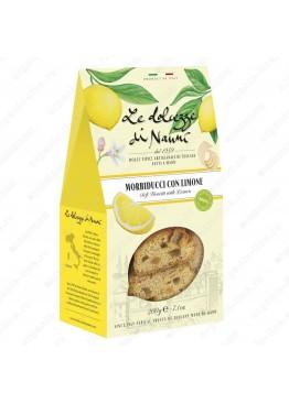 Мини Кантуччи мягкие с Лимоном 200 г