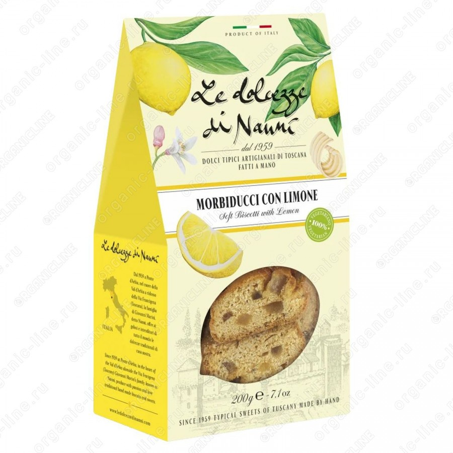 Мини Кантуччи мягкие с Лимоном 200 г Веган le Dolcezze di Nanni