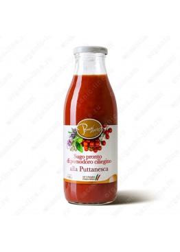 """Томатный соус """"Путтанеска"""" из сицилийских помидоров черри 500 г"""